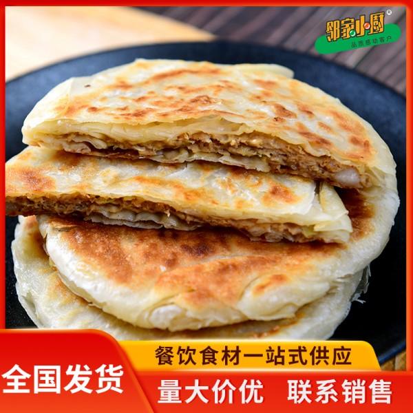 牛肉大葱馅饼 超市便利店速冻家常饼早餐食品供应 馅饼冷链发货
