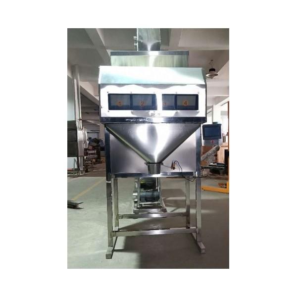 特价供应五谷杂粮包装机!操作简单,故障率低