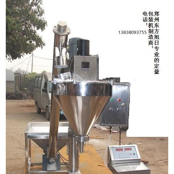 9折供应粉剂定量包装机,好用不贵!