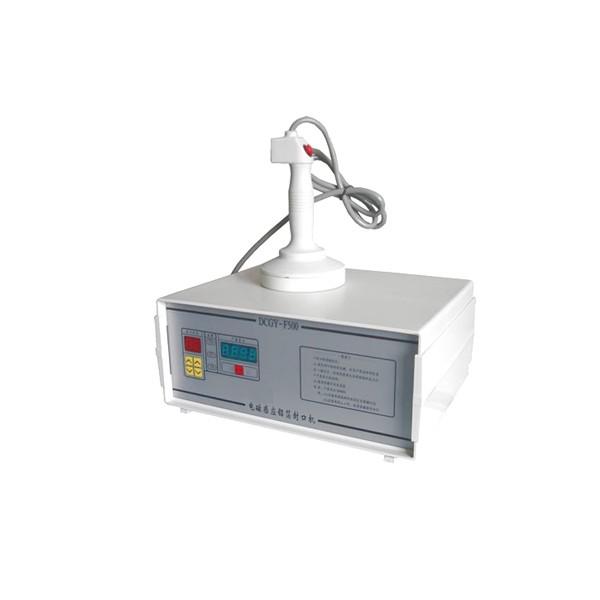 手持式铝箔封口机