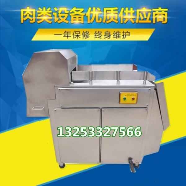 冻肉分割机设备 郑州冻肉切块机高效设备