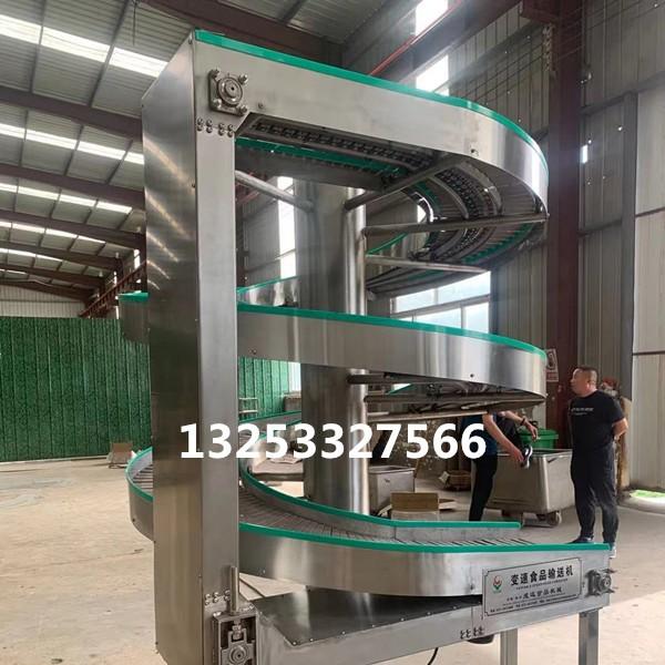 食品级皮带输送机 定制输送机厂家 螺旋食品输送机