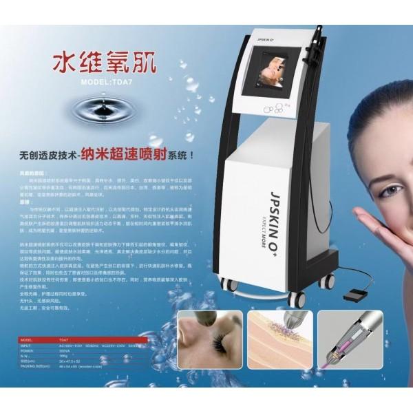 韩国TDA无创水光仪器无针水光枪水维氧肌补水皮肤管理美容院