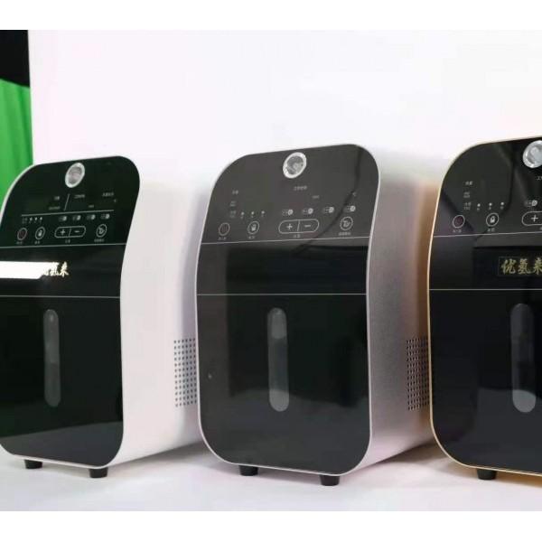 广州优氢来吸氢机招商供货(标价为零售)