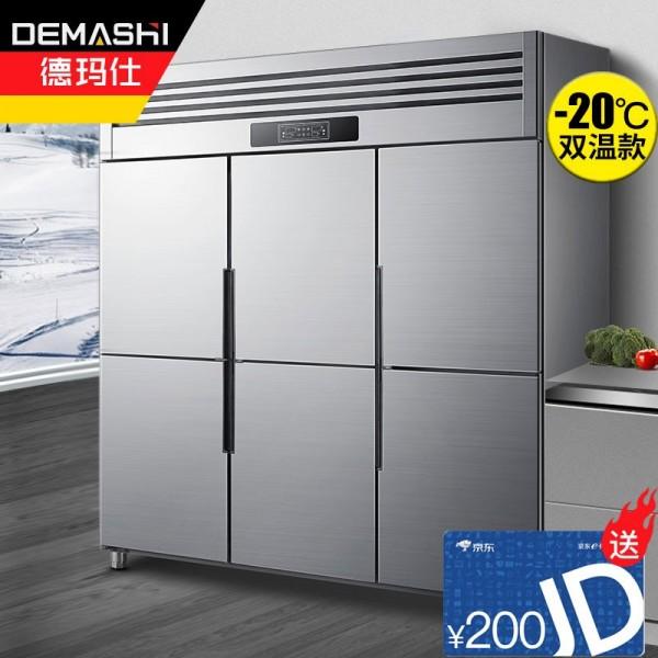 德玛仕商用六门冰柜BCD-1300A-2W