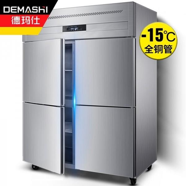德玛仕商用四门冰柜