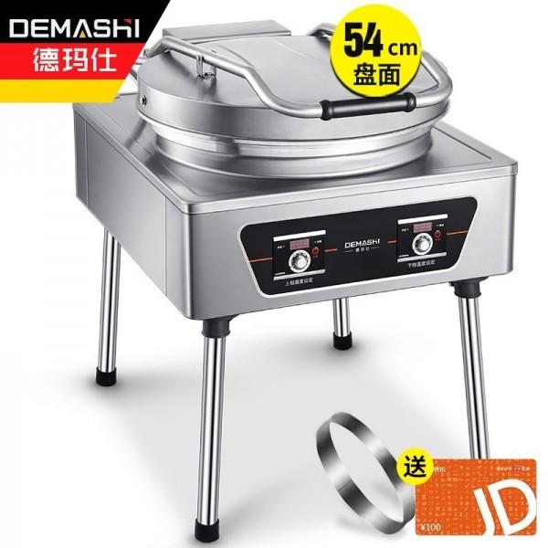 德玛仕商用电饼铛烙饼 EJB45L-2