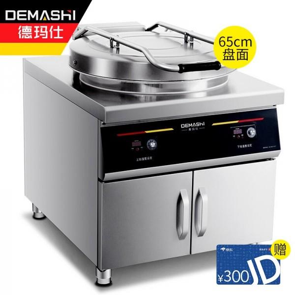 德玛仕商用电饼铛YCD65-G大盘柜式