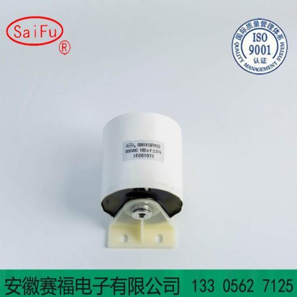 CBB16电焊机电容器 800VDC 100UF