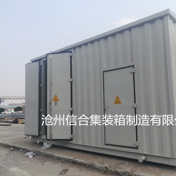 沧州信合预制舱厂家定制加工开关站预制舱 集装箱式预制舱