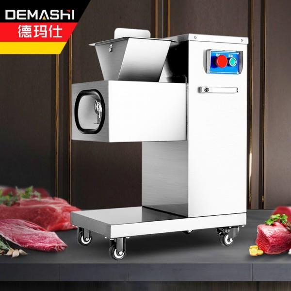 德玛仕商用绞肉机刨肉机切片机全自动切肉片机 QPJ-150A
