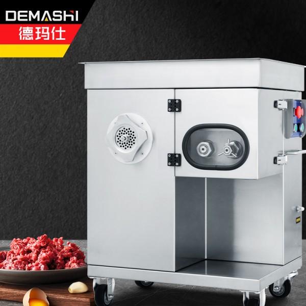 德玛仕商用绞肉机切肉切菜绞切两用机切片机JR-20A