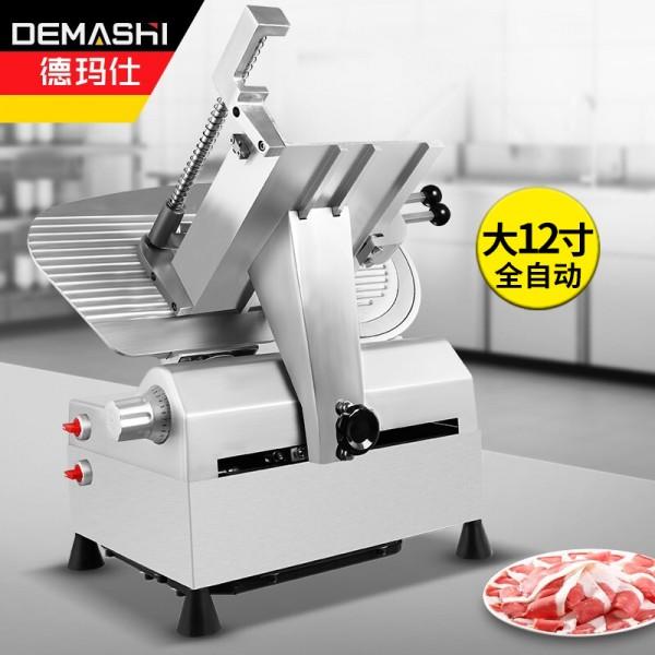 德玛仕商用切片机爆肉片切肉机QP-Q12