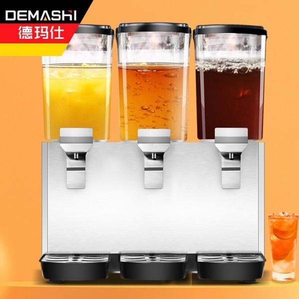 德玛仕全自动三缸饮料机果汁机冷热双温喷淋款GZJ351