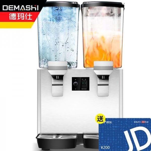 德玛仕商用双缸果汁机多功能冷热饮品机双温喷淋GZJ-234