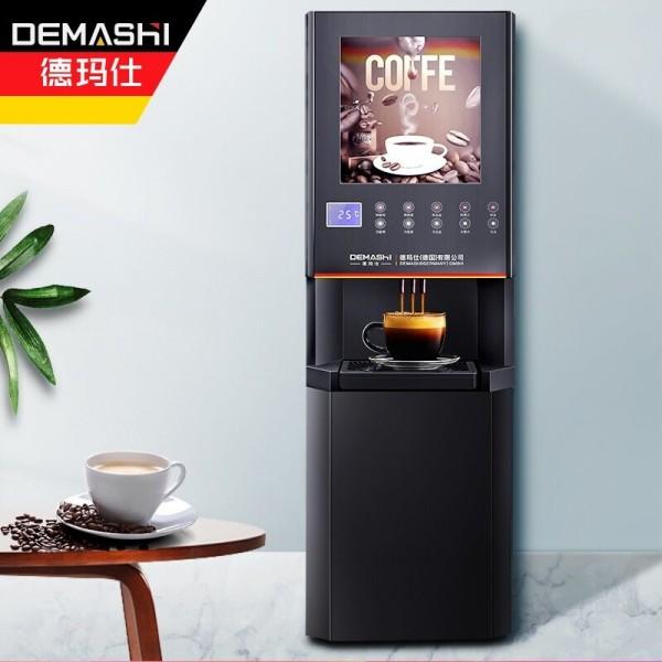 德玛仕速溶咖啡机商用全自动多功能一体机 SML-F604S
