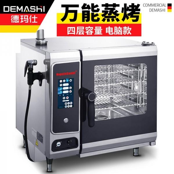 德玛仕商用电烤箱大烤箱四层多功能烤箱NC0423T