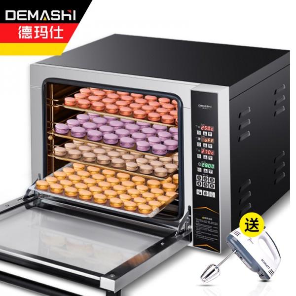 德玛仕烘焙烤箱商用烤箱 商用电烤箱 热风循环CP05DR