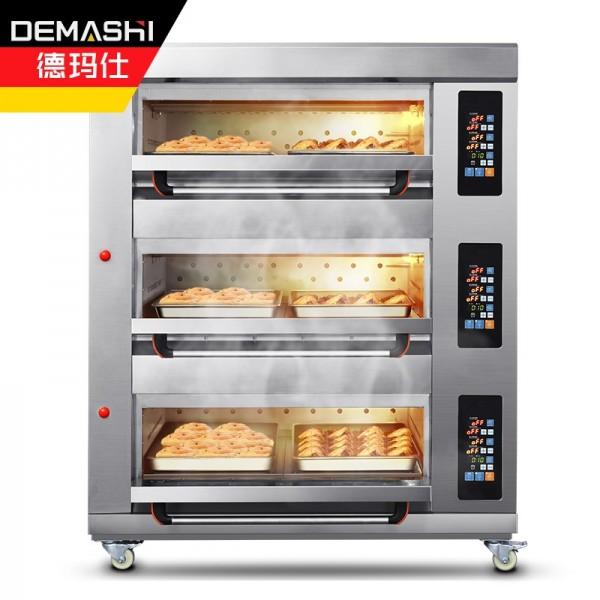 德玛仕商用烤箱液化气烤箱披萨烤炉 SKXY24-Z306