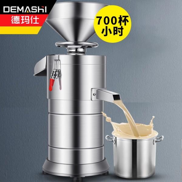 德玛仕商用豆浆机豆花豆腐机商用磨浆机MJ-100A