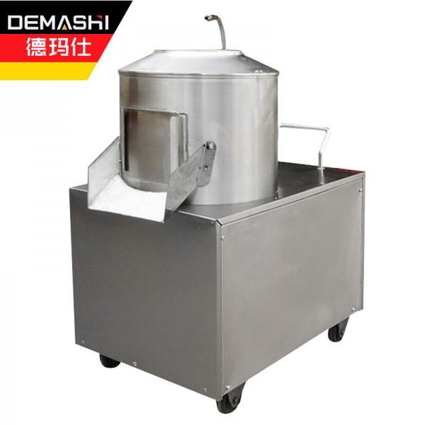 德玛仕商用土豆去皮机马铃薯磨皮机剥皮机QP-15A
