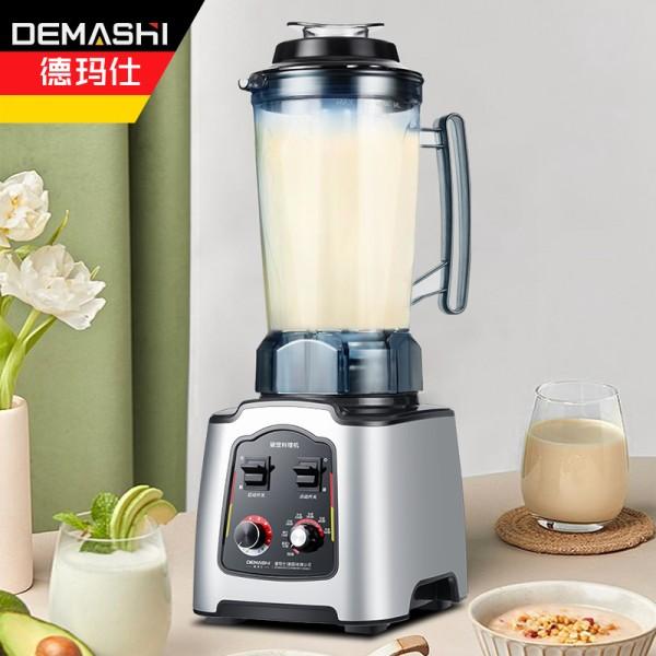德玛仕商用豆浆机单磨浆机破壁机豆浆机DMS-2200