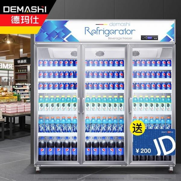 德玛仕风冷展示柜冷藏冰柜立式商用保鲜陈列柜LG-1300F