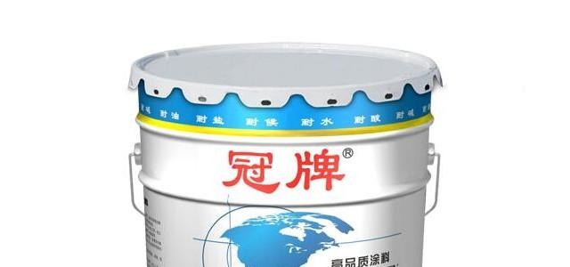 重庆氯磺化聚乙烯涂料-氯磺化聚乙烯漆-科冠厂家销售