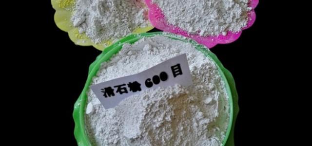 浙江衢州属性涂料用滑石粉 化妆品级硅处理滑石粉 滑石粉价格