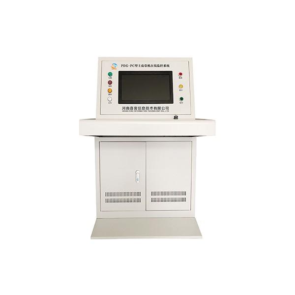 自主研发GZP-PC型皮带机在线监控系统