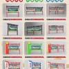 河南郑州公共栏宣传栏厂家成品宣传栏成品公共栏厂家13598088882