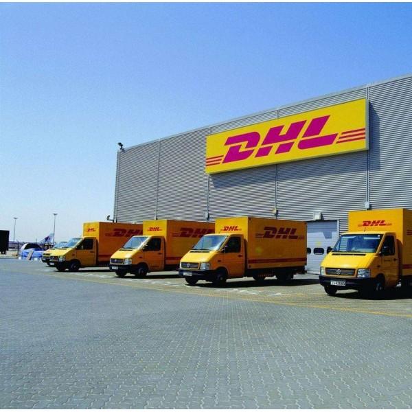 张家港DHL国际快递 大新镇DHL快递上门收件