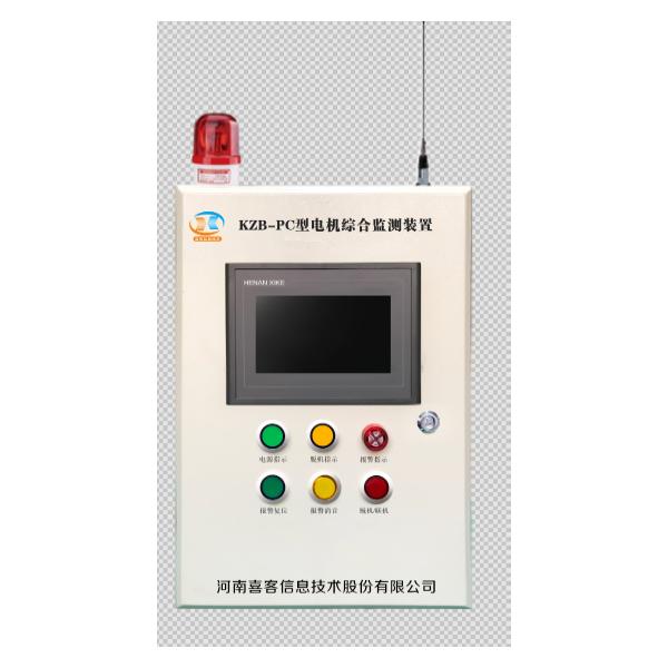 KZB-PC型电机主要轴承温度及振动监测装置