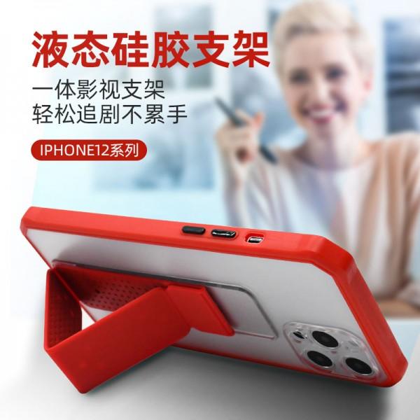 适用于苹果手机壳iPhone7/8plus系列手机保护套