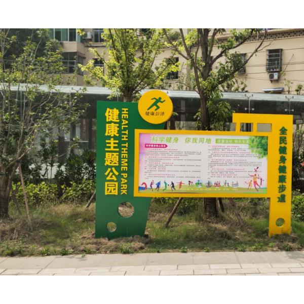 浙江新款宣传栏标牌价值观垃圾分类亭广告牌标牌标识