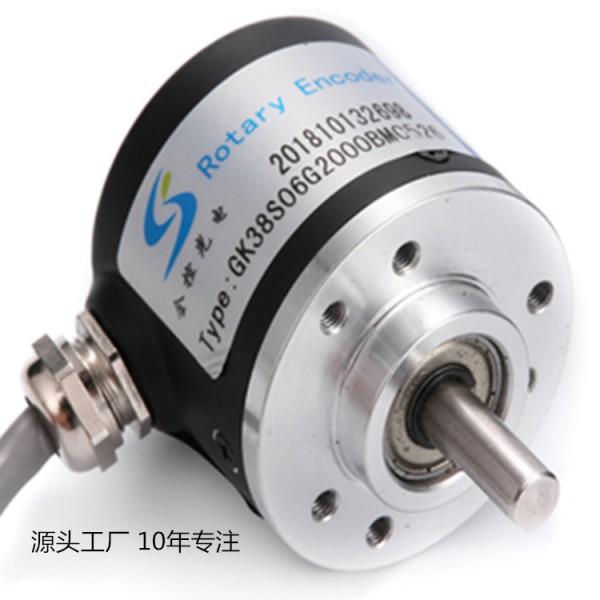 源头厂家生产加工分辨率1024PPR增量式编码器PNP输出