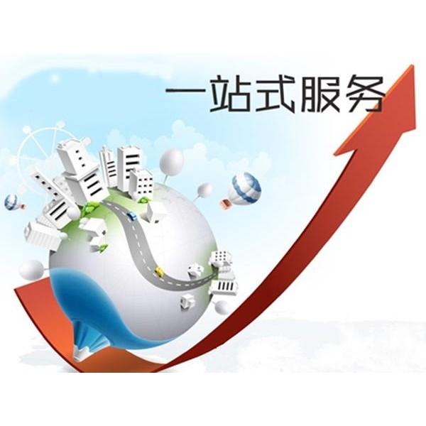 张家港DHL快递公司DHL国际物流专线