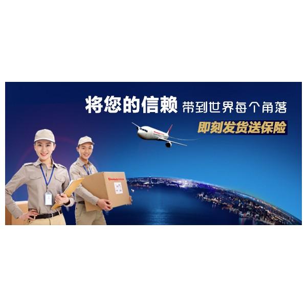 昆山市DHL国际快递专线DHL快递发件电话