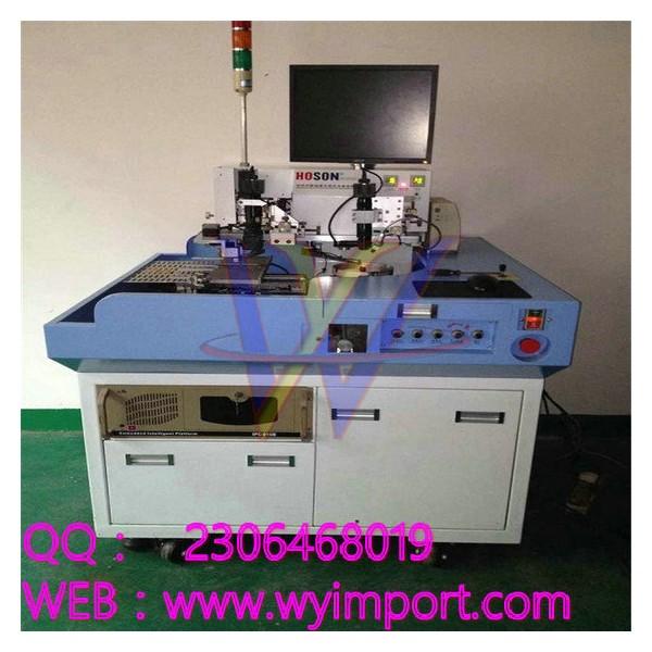 旧机器设备进口如何到上海/通关资料