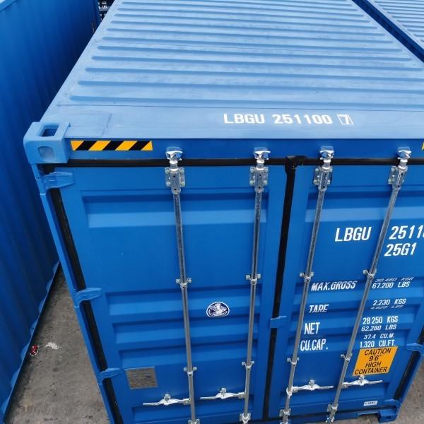 上海全新40GP/20GP/20HC集装箱批量出售