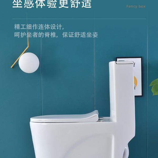 马桶座便器卫浴洁具厂家批发