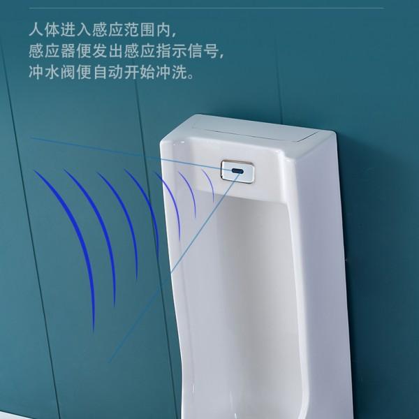 小便器卫浴洁具厂家批发