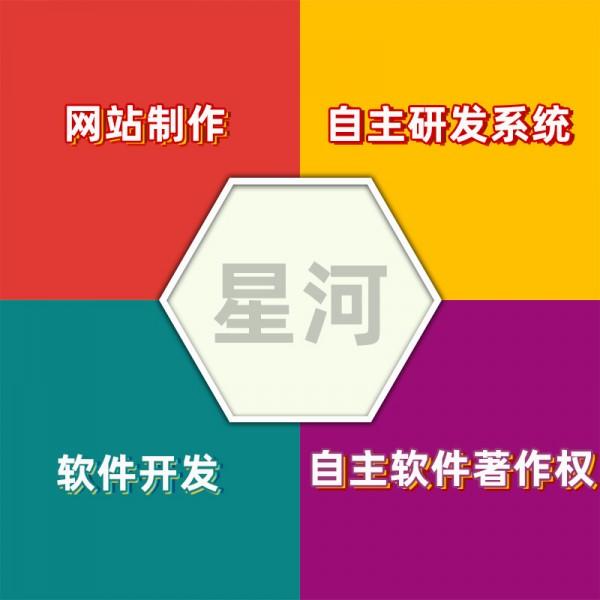桥头网页设计 桥头网站制作 桥头网站设计 桥头网络公司