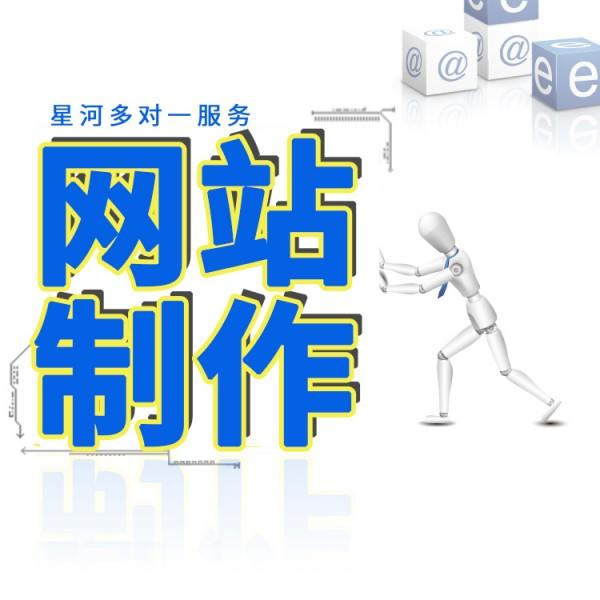 万江网站设计,万江网站制作,万江网页设计,万江网络公司