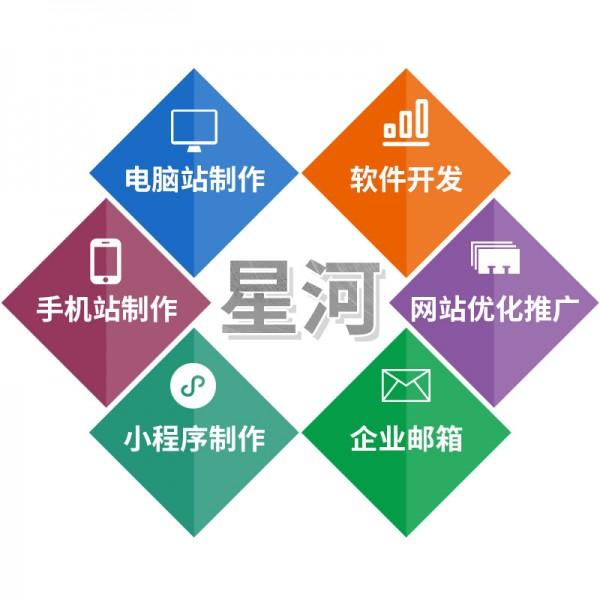 东城企业邮箱申请 东城企业邮箱注册 东城企业邮箱开通