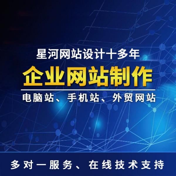 清溪外贸网页设计 清溪外贸网站设计 清溪外贸网站制作