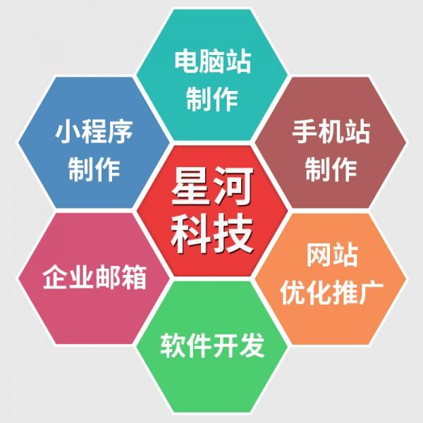 黄江外贸网站设计 黄江外贸网站制作 黄江外贸网页设计