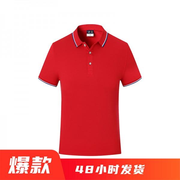 男女夏季工作短袖商务带领T恤衫团体服公司文化衫广告纪念衫印字