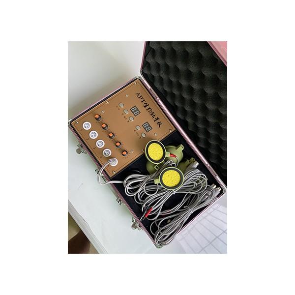 广州APT生物能量仪