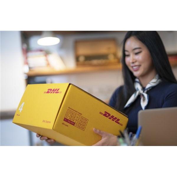 扬州DHL国际快递公司 扬州国际快递